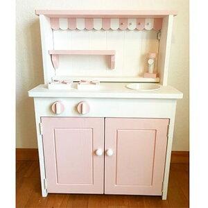 【ふるさと納税】メーベルヒナナ 木製 おままごとキッチン オープンカフェLサイズ両開きタイプ ピンク【1093704】