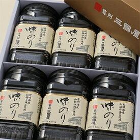 【ふるさと納税】【海苔の三國屋】 味のり旭 (8切56枚) 6本セット【1100571】
