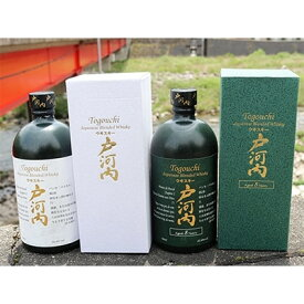 【ふるさと納税】戸河内ウイスキー飲みくらべセット 700ml×2本【1108958】