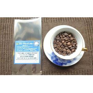 【ふるさと納税】珈琲豆 ブルーマウンテンNO.1 ミドルトン【豆のまま】
