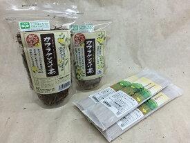 E-096【ふるさと納税】カワラケツメイ茶とカワラケツメイ茶そばのセット
