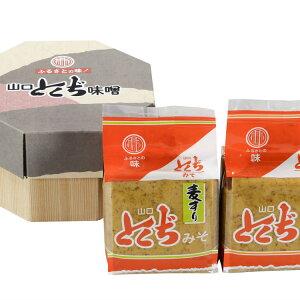 E-038【ふるさと納税】とくぢ味噌詰め合わせ1.6kg(フリーズドライみそ汁1個付き)
