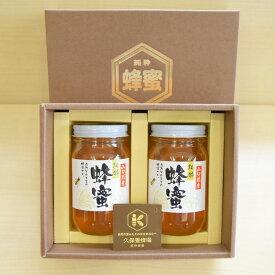 01E-071【ふるさと納税】純粋蜂蜜