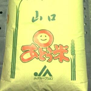 01C-013【ふるさと納税】特別栽培米阿東産コシヒカリ玄米30kg