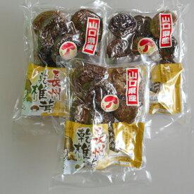 01E-073【ふるさと納税】山口県産原木栽培乾椎茸35g×3