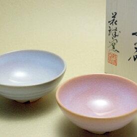 【ふるさと納税】萩焼 夫婦茶碗(ブルー系・ピンク系) 【茶碗・食器・雑貨・日用品】