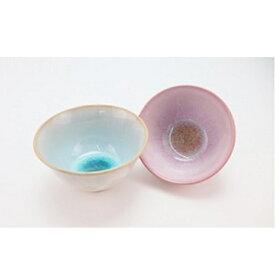【ふるさと納税】萩焼・ガラス釉 ペア飯碗 【民芸品・工芸品】
