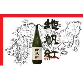 【ふるさと納税】日本酒 東洋美人「 地帆紅 (じぱんぐ) 」 1.8L×1本 【お酒・日本酒・吟醸酒】