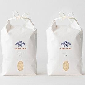【ふるさと納税】【KAMITAMA】令和3年萩産コシヒカリ2kg×2袋セット 【お米・コシヒカリ】