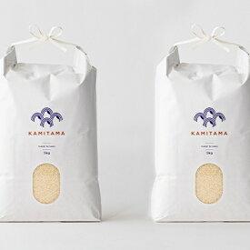 【ふるさと納税】【KAMITAMA】令和3年萩産コシヒカリ5kg×2袋セット 【お米・コシヒカリ】