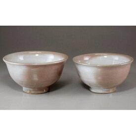 【ふるさと納税】萩焼 窯変夫婦ご飯茶碗 【工芸品・民芸品】
