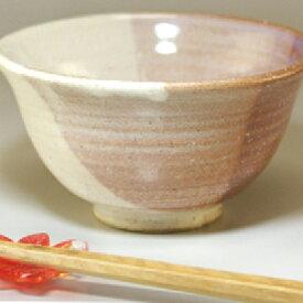 【ふるさと納税】萩焼 ごはん茶碗 (掛分け) 【工芸品・民芸品】