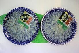 H1-170【ふるさと納税】萩の真ふぐ刺身(2皿)