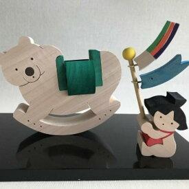 H1-164【ふるさと納税】ゆりかごの金太郎坊や(熊)