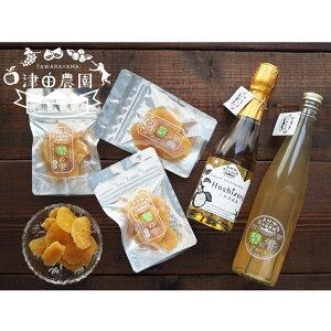 【ふるさと納税】梨の雫セット&限定スパークリングワイン(梨)(1222)