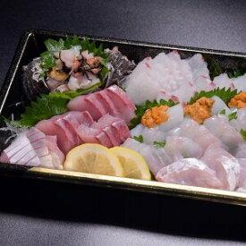 【ふるさと納税】新鮮 鮮度抜群 仙崎発 地魚 「旬のお刺身盛合せ」 2人前 冷蔵(1178)