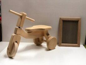 【ふるさと納税】D-101 木製三輪車と額のセット