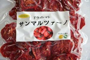 【ふるさと納税】山口県産「ドライトマト サンマルツァーノ」5袋セット C-31