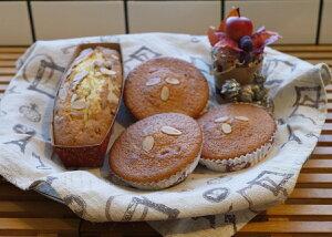 【ふるさと納税】パン屋さんのパウンドケーキセット(A-20)