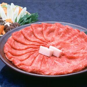 【ふるさと納税】Aa003a 阿波牛モモすき焼き肉 600g