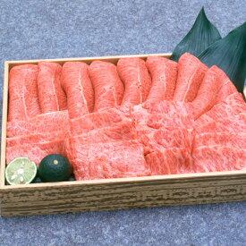 【ふるさと納税】B005a 阿波牛カルビ焼肉 600g