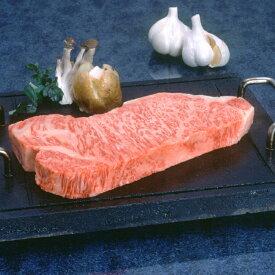 【ふるさと納税】C004a 阿波牛サーロインステーキ肉(3枚)計650g