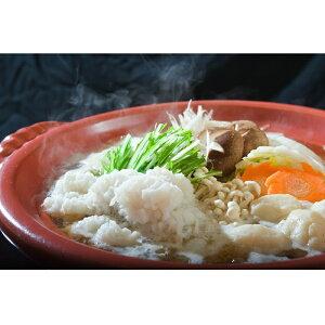 【ふるさと納税】Aa005a【徳島産「天然鱧」切り身・つくね】冷凍 ハモ鍋セット(2〜3人前)