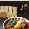 【ふるさと納税】A037a東大肉増し徳島ラーメン4食セット)