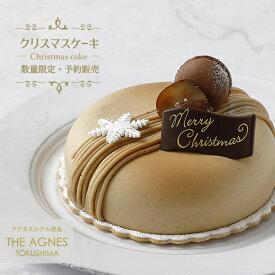 【ふるさと納税】2A011a 【数量限定】ノエルムースオマロン(冷凍クリスマスケーキ)