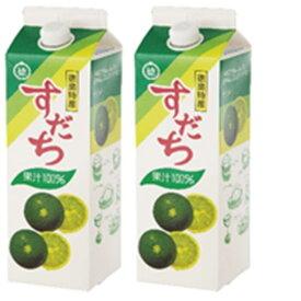 【ふるさと納税】A109aすだち果汁 1L 2本セット