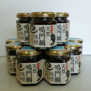 【ふるさと納税】C034a 天然鳴門鯛味噌 1箱(12本入り)ギフトセット