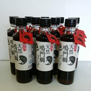 【ふるさと納税】Bb021a 天然鳴門鯛ぽんず・1箱(12本入り)ギフトセット