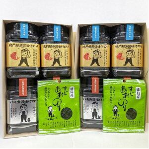【ふるさと納税】Aa066a 【ブランド魚】徳島の魚醤味付のりとすじ青のり粉セット(2箱)