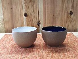 【ふるさと納税】大谷焼オーレボウル2個セット (森陶器)