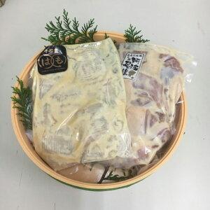 【ふるさと納税】小松島産ハモと阿波尾鶏みそ漬け500g×2種類【甘酒入り のこだわりの味噌使用】