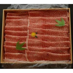 【ふるさと納税】冷凍発送☆阿波黒毛和牛 しゃぶしゃぶ用約1kg【MM-10】