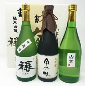 【ふるさと納税】日本酒 今小町 飲み比べ3本セット