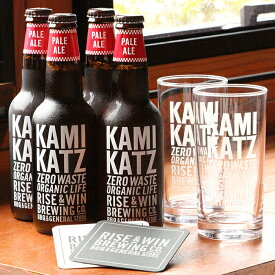 【ふるさと納税】カミカツビール ペールエール 4本とグラスセット