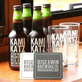 【ふるさと納税】カミカツビール IPA 4本とグラスセット