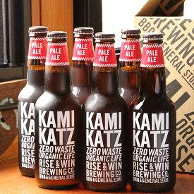 【ふるさと納税】カミカツビール ペールエール 6本セット