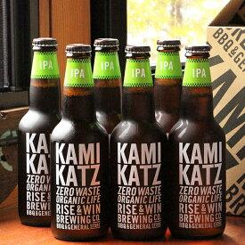 【ふるさと納税】カミカツビール IPA 6本セット