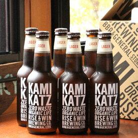 【ふるさと納税】カミカツビール カミカツラガー 6本セット