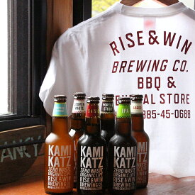 【ふるさと納税】カミカツビール ブリュワーズセレクト 6本とホワイトTシャツセット