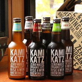 【ふるさと納税】カミカツビール ブリュワーズセレクト 6本とブラックTシャツとオリジナルグッズセット