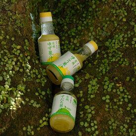 【ふるさと納税】有機果汁ゆこう・ゆず・すだち 3本セット