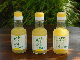 【ふるさと納税】丸しぼり ゆこう果汁 3本セット