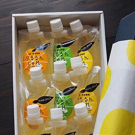 【ふるさと納税】ぷるるんじゅれ 飲むじゅれ 9個セット
