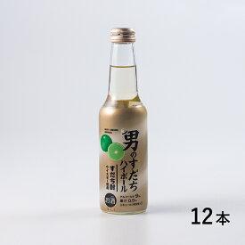 【ふるさと納税】男のすだちハイボール 1ケース(250ml×12本入り)