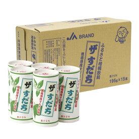 【ふるさと納税】爽快フレッシュ!ザ・すだち(カートカン)2ケースセット