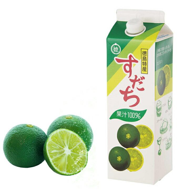 【ふるさと納税】すだち果汁 1000ml